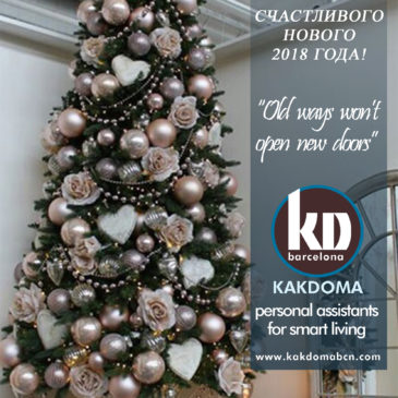Kakdoma Barcelona wishes you Happy New Year 2018!